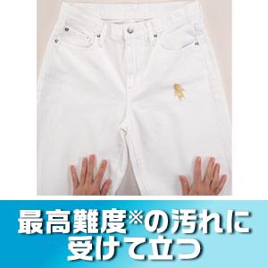 洗濯洗剤「トップ スーパーナノックス(NANOX)」特長