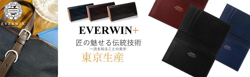 EVERWIN 日本製 バッグ カバン