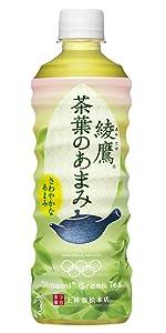 綾鷹 茶葉のあまみ 525mlPET