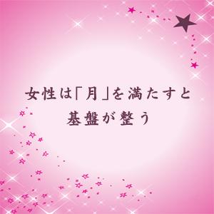 星を使えば運命4.jpg