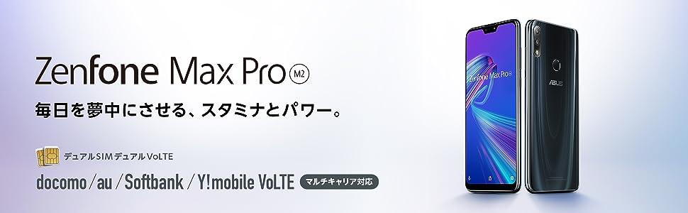 Zenfone Max Pro Ms