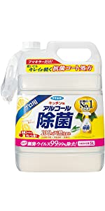 フマキラー アルコール 除菌 スプレー 5L