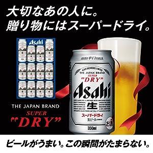 アサヒスーパードライ缶ビールギフトセット