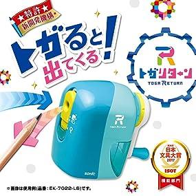 鉛筆削り 削り器 手動 日本製