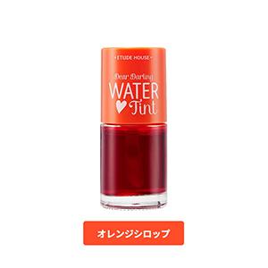 3.オレンジシロップ