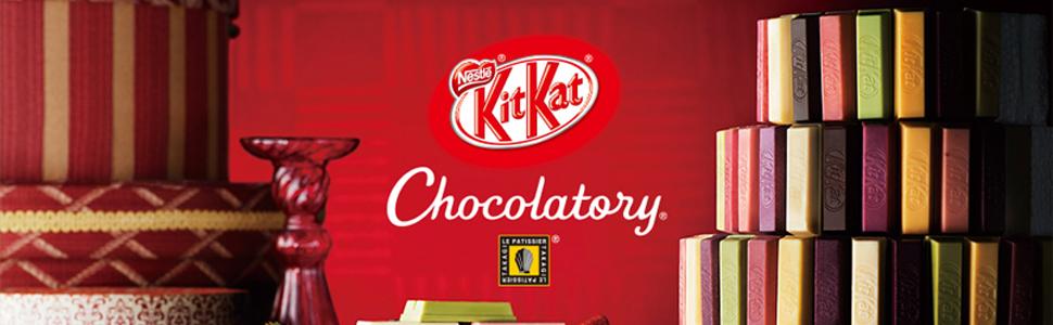 ショコラトリー