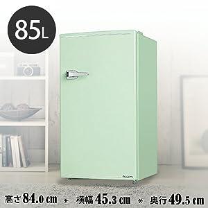 コンパクトな1ドア冷蔵庫
