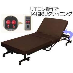アイリスオーヤマ 折りたたみ電動ベッド リクライニング ブラウン OTB-TD