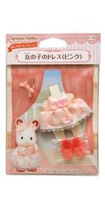 シルバニアファミリー きせかえ 女の子のドレス(ピンク) D-15