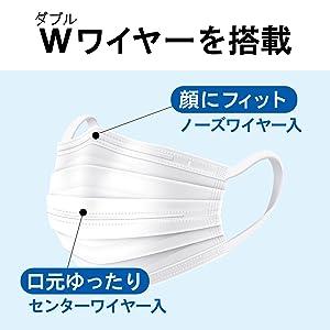 [Amazonブランド]Presto! (PM2.5対応)快適プレミアムマスク やや大きめサイズ
