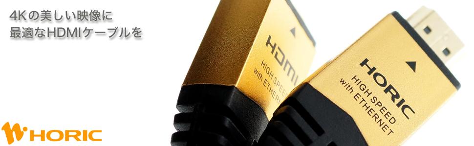 970300-HDMI