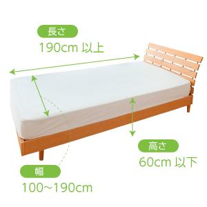 ベビー ベッドフェンス ベッド SG ベッドサイズ