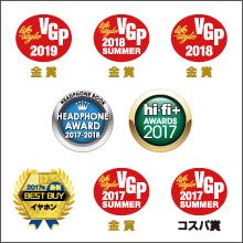 E3000 award