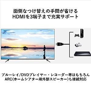 テレビ HDMI TCL ホームシアター