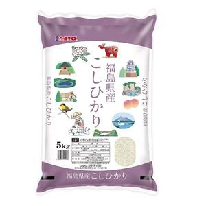 福島県産白米コシヒカリ5kg