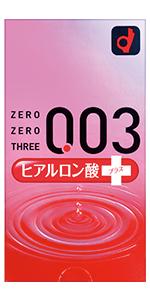 ゼロゼロスリー 0.03 ヒアルロン酸