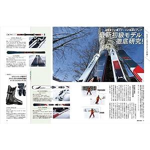 skier 2020 WINTER