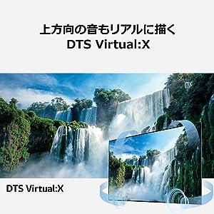 上方向の音もリアルに描くDTS Virtual:X