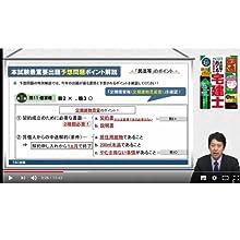 読者様限定「プレミアムレクチャー(特別講義)」付き!