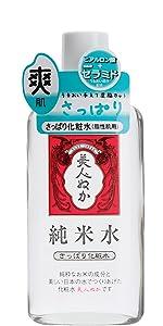 米ぬか 化粧水 普通肌