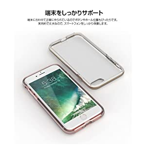 faf799336b Amazon | motomo iPhone 8 / 7 ケース INO ACHROME SHIELD レッド(モトモ ...