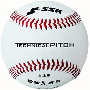 SSK エスエスケイ 内外 ナイガイ NAIGAI 野球 ベースボール 軟式 硬式 男性 男 メンズ 女性 女 レディース 草野球 練習 試合 遠征 合宿 速度 投球 内臓センサー