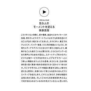 toku_tobira