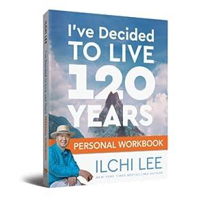 ilchi lee 120 workbook cover