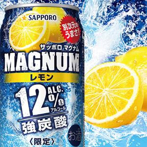 【限定発売】サッポロ マグナム レモン