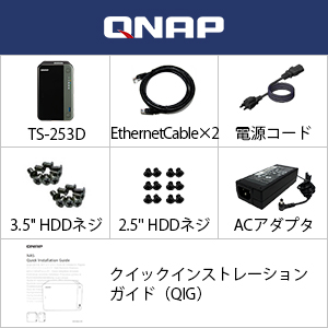 """TS-253D Ethernet Cable 電源コード Flat head screw(for 3.5"""" HDD) 2.5"""" ACアダプタ クイックインストレーションガイド QIG"""