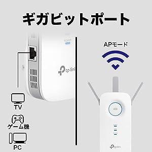 wifi中継機