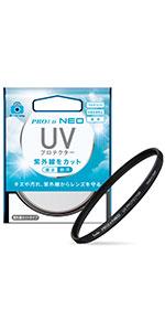 PRO1D UVプロテクターNEO