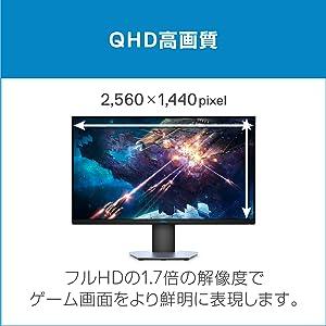 QHD高画質