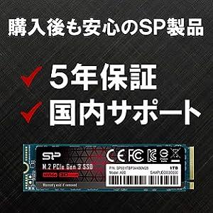 超高速PCIe Gen 3 x4インターフェース ハイエンドモデルP34A80シリーズ