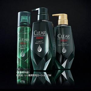 CLEAR_BS_totalcare_sp_EC.JPG