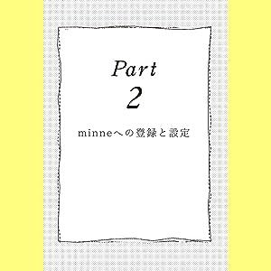 minnne4