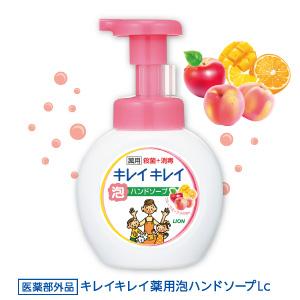 フルーツミックスの香り