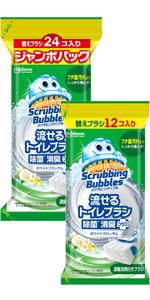 流せるトイレブラシ 除菌消臭プラス 替え