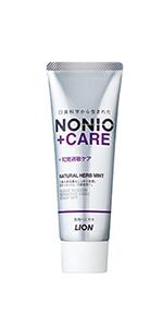 NONIO+Care 知覚過敏
