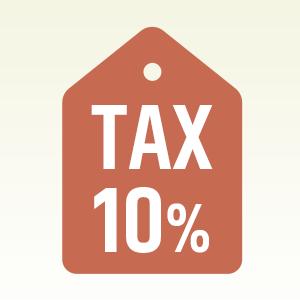 新消費税に対応