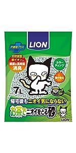 ニオイをとるお茶紙猫砂色が変わる消臭