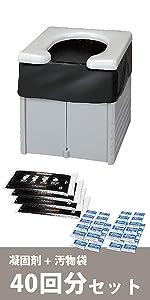 サンコー 非常用 簡易トイレ プラスチックタイプ (洗える) 高さ37cm 排泄袋 凝固剤付 40回分 組み立て簡単 防災 緊急 携帯 ポータブル 耐荷重150kg 日本製 グレー