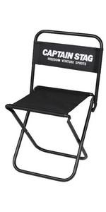 キャプテンスタッグ(CAPTAIN STAG) アウトドアチェア チェア レジャーチェア