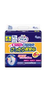アテント 紙パンツ用 尿とりパッド 6回吸収 18枚