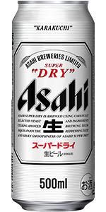 アサヒ スーパードライ 500ml缶