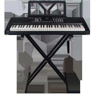Keyboard Stand with keyboard sample