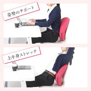 ゆらこ 姿勢のサポート ストレッチ 隙間運動 ながら使い リフレッシュ いろいろな使い方