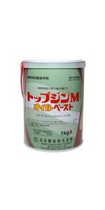 日本曹達 殺菌剤 トップジンMオイルペースト 1Kg