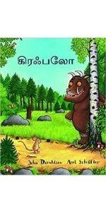 The Gruffalo (Tamil)