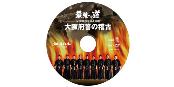 クリアで詳細な映像DVD付き!